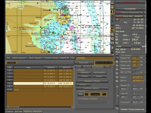 TRANSAS Navi-Salior 4000 ECDIS Part 6 on russian language