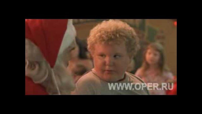 Плохой Санта / Bad Santa (2003) - трейлер фильма (Гоблин)