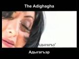 Марианна Барагунова - Адыгагъэ (Кабардино-Балкария)