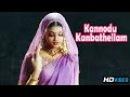 Kannodu Kanbathellam Video Song | Jeans Tamil Movie | Prashanth | Aishwarya Rai | AR Rahman