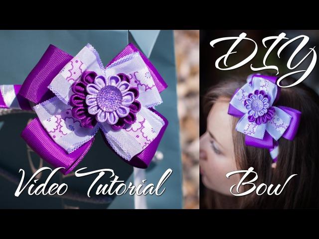 Фиолетовый Бант Канзаши DIY Bow Бантик из ленты мастер класс