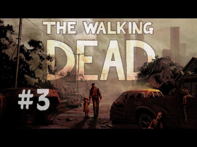 The Walking Dead: The Game ►3 ► Надо осмотреться