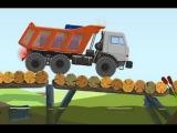 мультфильм про грузовик для малышей ребенка три года игра для детей про камаз