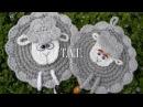 Прихватка крючком Овечка . Crochet potholder lamb tutotial