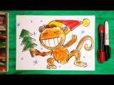 Как нарисовать Обезьяну на Новый Год. Урок рисования для детей от 3 лет