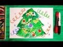 Ёлку на Новый Год. Урок рисования для детей от 3 лет
