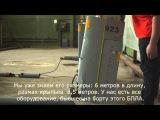 В Украине сбит российский беспилотник