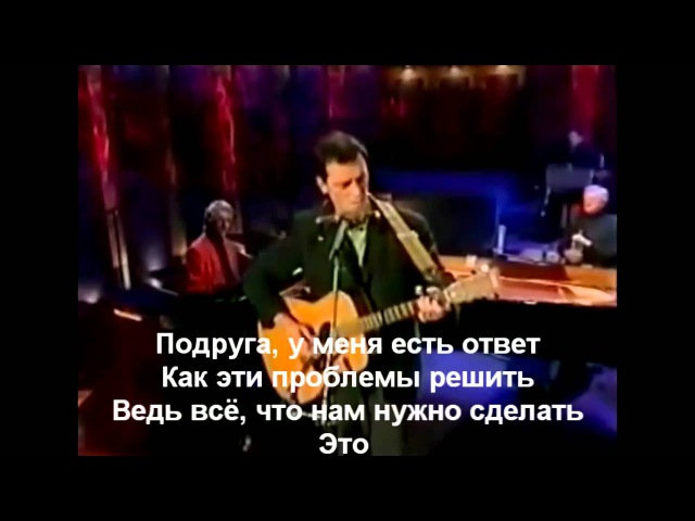 Hugh Laurie - Protest Song _ Rus Sub (c) MoonDolf sc2tv.ru