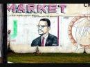 2010 г. - Малкольм Икс в графитти