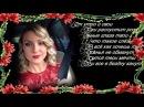Ольга Фаворская Моя взрослая красивая дочь