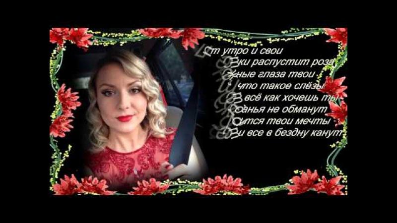 Ольга Фаворская - Моя взрослая красивая дочь