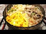 САМЫЙ ВКУСНЫЙ КУК-СИ корейское блюдо