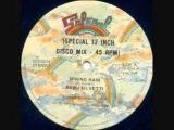Bebu Silvetti - Spring Rain 1976