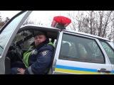 Украинская ГАИ