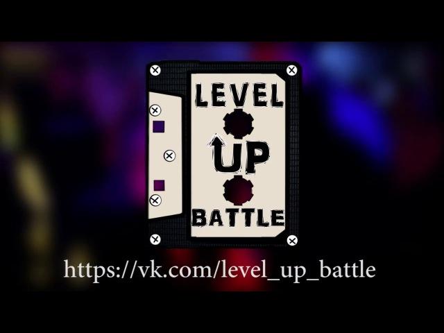 LevelUpBattle2 Affy vs. Kroll (3 сезон, 4 встреча)
