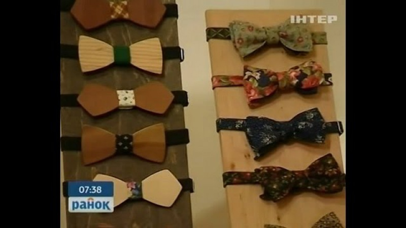 Власна справа: бизнес на галстуках-бабочках