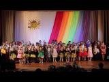 концерт праздник детства