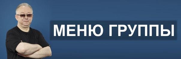 Скачать песню Иван Кучин — Волк в mp3 или послушать