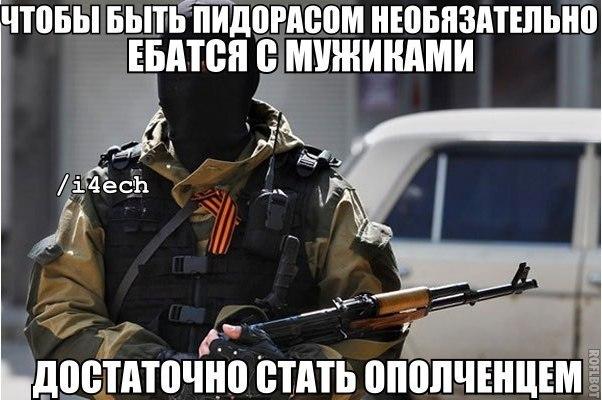 Разведка сообщает о ротации кадровых офицеров армии РФ на Донбассе, - Лысенко - Цензор.НЕТ 9534