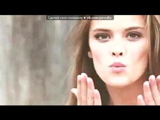 «мои любимые фото» под музыку Roberto Carlos - India из сериала Alma Gemea голос сердца. Picrolla