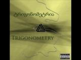 Zuriko Kokliani - Beri (feat - Trigonometry ft Sony)