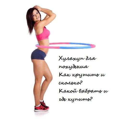 Отзывы похудеть на подсчете калорий отзывы результаты