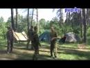 Игорь Русинов июнь 2013 день 2 часть 4