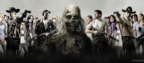 Ходячие мертвецы или зомби-апокалипсис