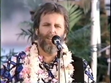 Carl Wilson &amp The Beach Boys - Heaven (live)