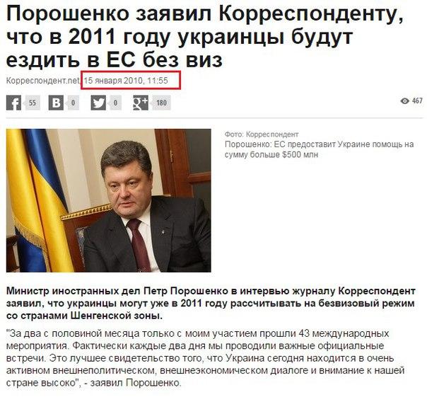 """""""Yes! Мы сделали этот решающий шаг"""", - Порошенко поблагодарил депутатов за принятие """"безвизовых законов"""" - Цензор.НЕТ 2376"""