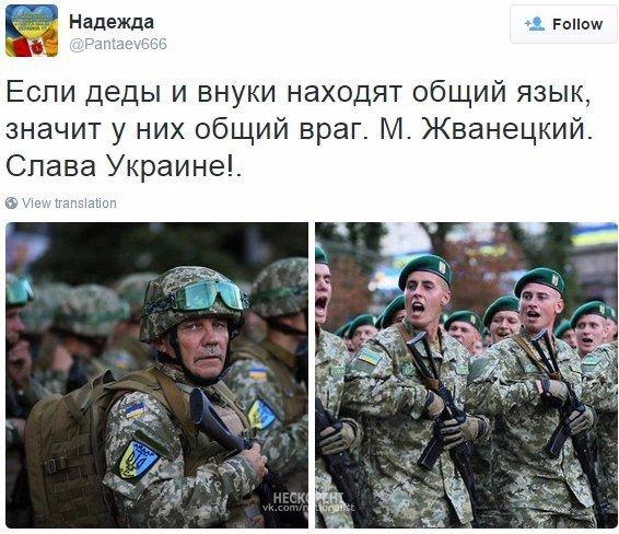 Законопроект Чорновол о конфискации имущества Януковича необоснованно поддается критике, - Волох - Цензор.НЕТ 1570