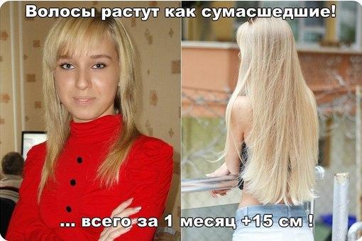 кучерявые волосатые: