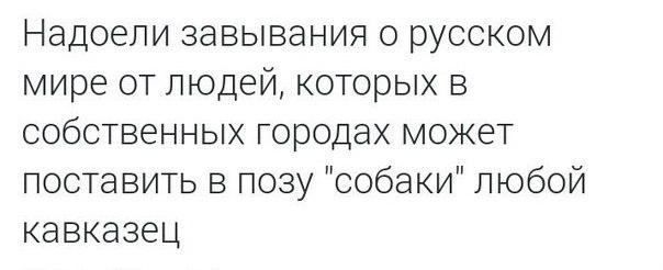 Ситуация на Донбассе или в Сирии - это не Божья воля. Такая агрессия - это большая обида для Господа, - Гузар - Цензор.НЕТ 5424