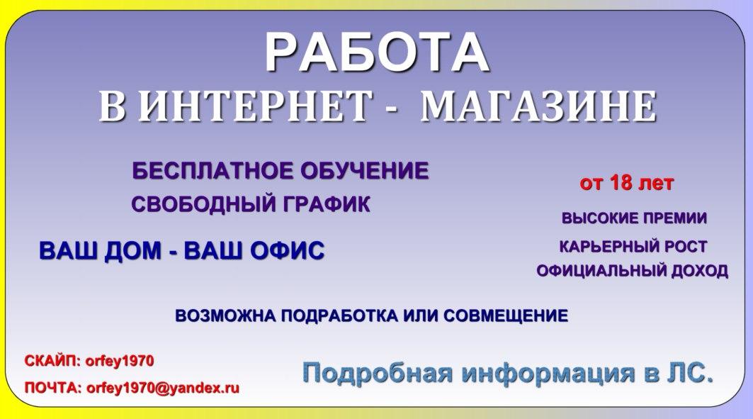Продажа автомобилей в Красноярском крае - 24auto Ru