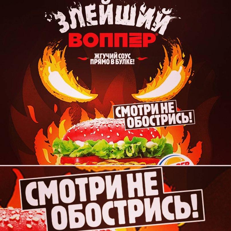 Макар Борданов   Москва
