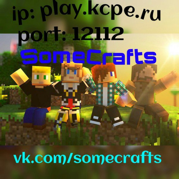 SomeCrafts