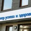 Окрыляем успехом. Бизнес тренинги в Краснодаре