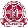 Первый МГМУ имени И.М. Сеченова