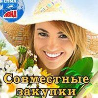 Алеся Доронина
