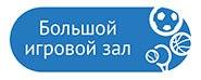 www.neptun48.ru/articles/eshhe-odna-novost