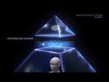 Энергетическая конструкция человека. Исконные знания. Строение человека в невиди