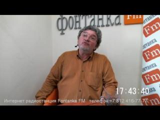 Греция и ЕС, что будет? Запрет на въезд в Финляндию спикеру ГД Нарышкину и другие события в «Итогах Недели».