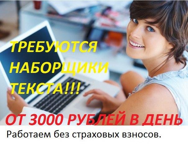 почта gmail com регистрация