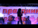 Камилла Эsh – Opa-opa cover (Despina Vandi)