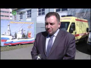 Школьники и студенты Вологды познакомились с работой всех городских спецслужб