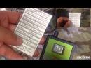 Электронный манок Егерь-2   Магазин ALLAMMO