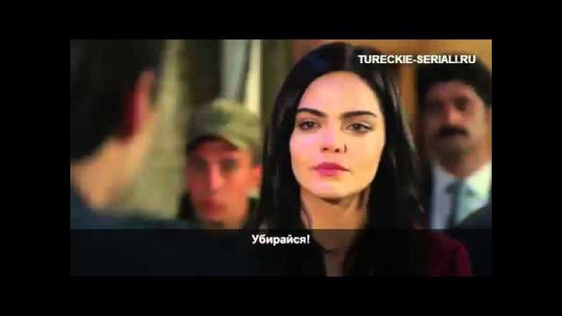 (на руском 1 анонс) Черная роза 83 серия | tureckie-seriali.ru