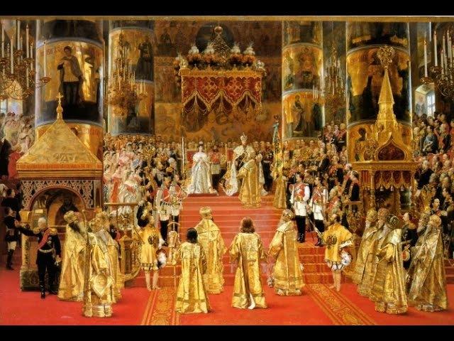 Коронация Государя Николая 2.