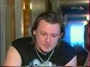 Король и Шут Андрей Князев и Михаил Горшенёв в программе Неслучайные Встречи Донецк 2005
