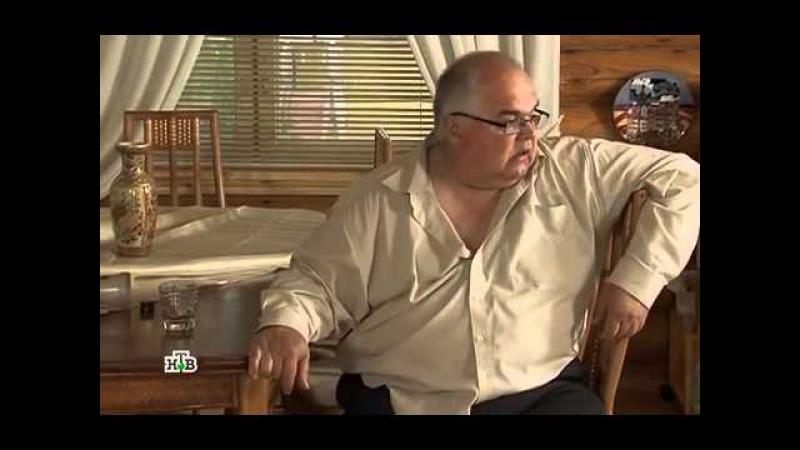 Лесник 3 сезон 36 серия 7 05 2015